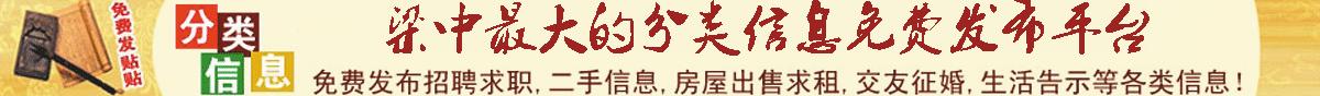 迈凯润汽车(Maikairun.Com),专注汽车美容装饰方面的知识!!
